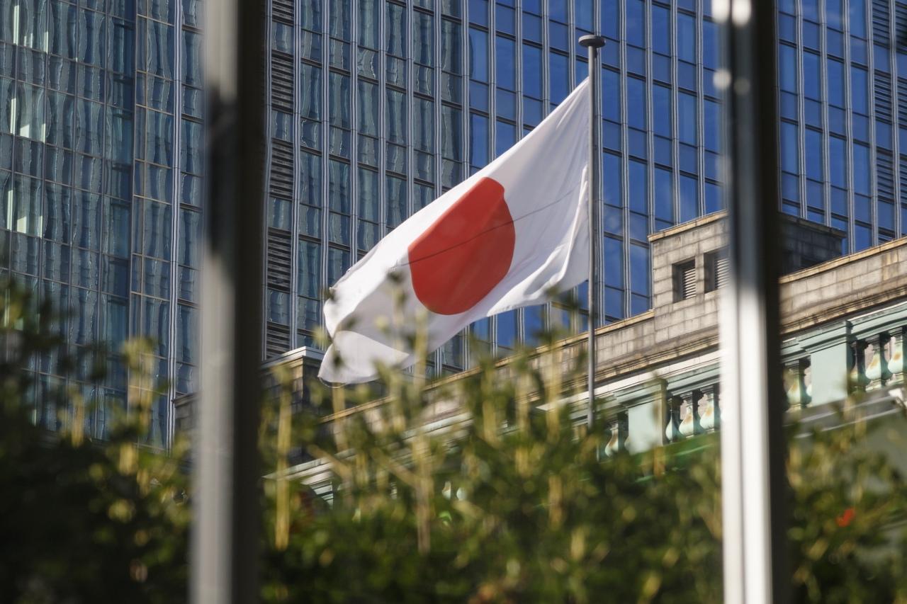 В МИД Японии выступили с заявлением относительно мирного договора c Россией