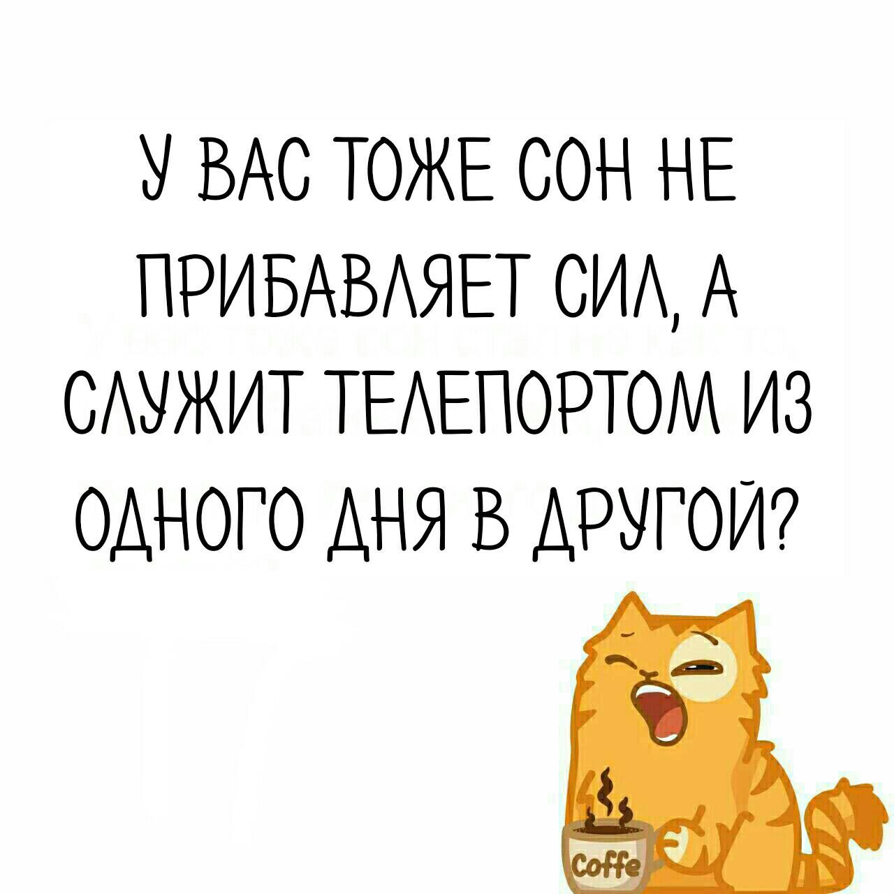 Доброе утро, Волгодонск!