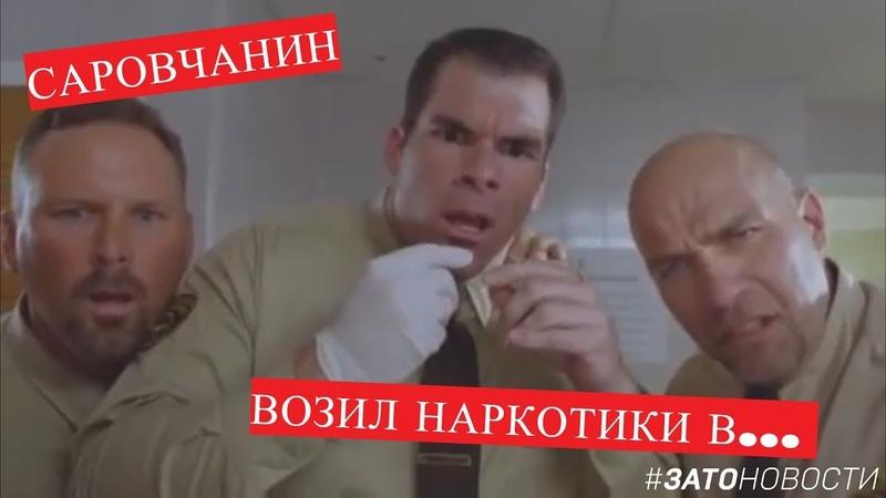 Преступление и наказание: Поповоз