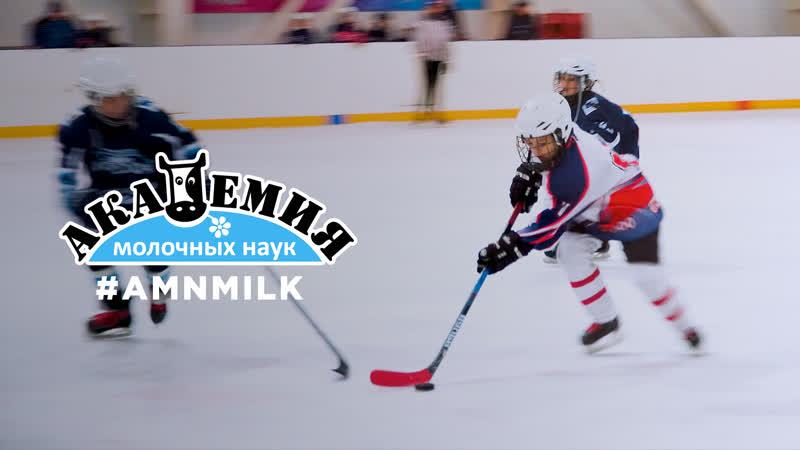 @amn.milk: Хоккейный турнир
