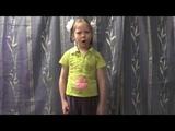 Дети читают стихи. Корней Чуковский. Краденое солнце. Анна 8 лет.