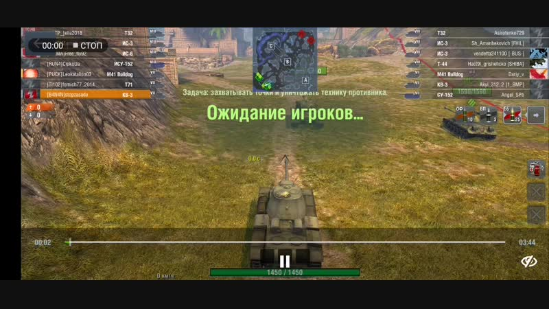 World of Tanks Blitz КВ-3 (Сток) stopzasada.mp4