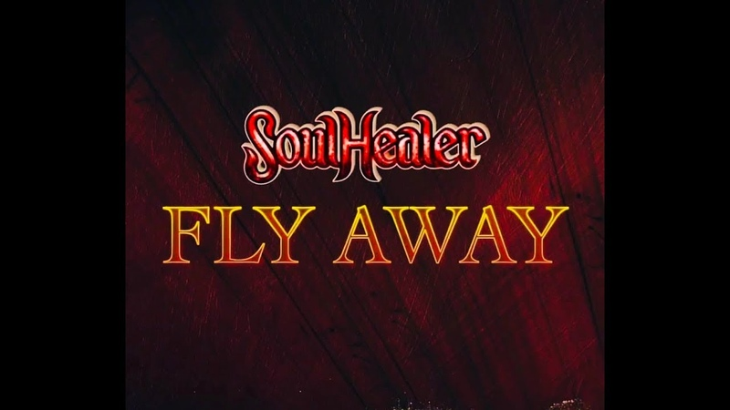 SoulHealer - Fly Away (Official Lyric Video)