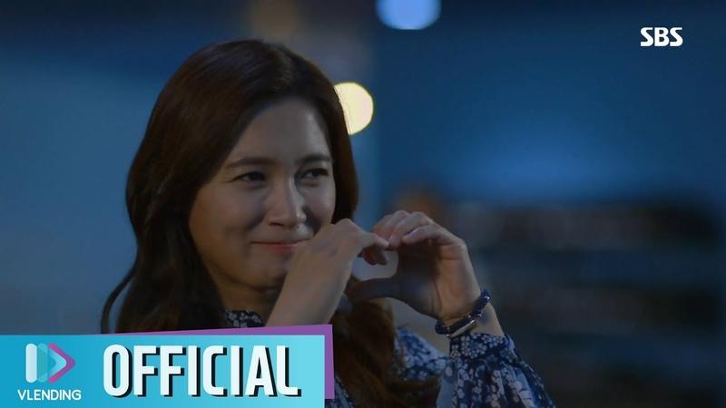 MV 차여울 Wait a Minute 그녀로 말할 것 같으면 OST Part 5 Let Me Introduce Her OST Part 5