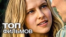 Про вампиров Новые Фильмы 2014 года списком смотреть или скачать на русском языке