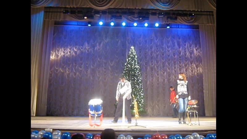 2013 год ёлки с Цирком на сцене в ДК Газа