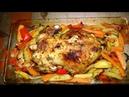 Очень вкусная курица гриль с запечеными овощами Дети Готовят С Мамой Курица Гриль Овощи На Гриле