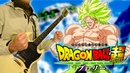 「Blizzard」 Dragon Ball Super Broly TABS by Fefe