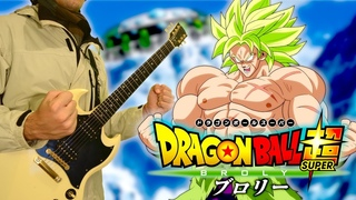 「Blizzard」- Dragon Ball Super: Broly【+TABS】by Fefe!