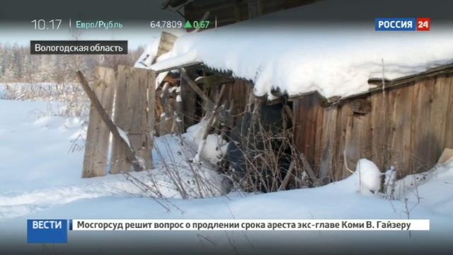 Новости на Россия 24 • В новом жилье отказано: 96-летний ветеран живет в рассыпающемся доме
