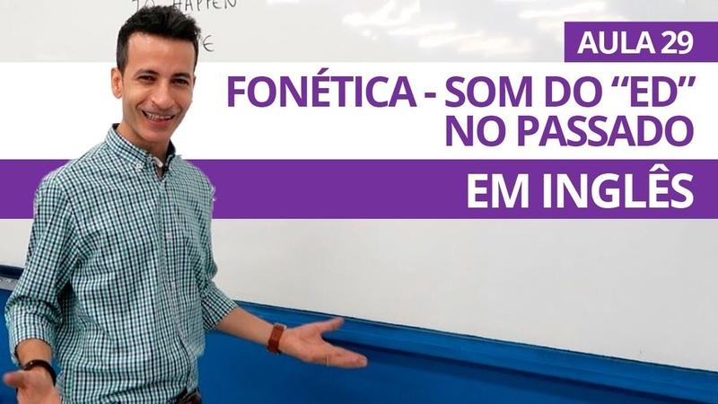 FONÉTICA - SOM DO ED NO PASSADO EM INGLÊS - AULA 29 PARA INICIANTES - PROFESSOR KENNY