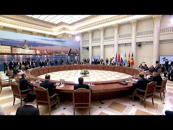 Заседание Высшего Евразийского экономического совета в расширенном составе 06.12.2018