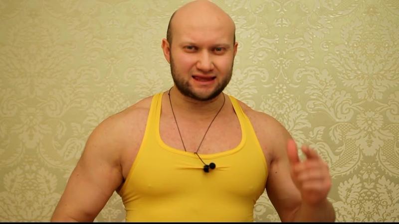 Подборка фитнес приколов с Юрием Спасокукоцким