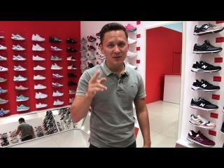 Финальная распродажа летних кроссовок. Все по 3490 руб.!