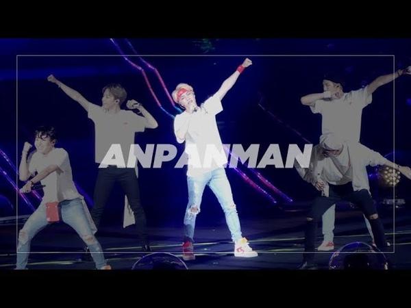 180826 LOVE YOURSELF 방탄소년단 BTS 앙팡맨 Anpanman (JIN FOCUS JIN FANCAM 석진 직캠)