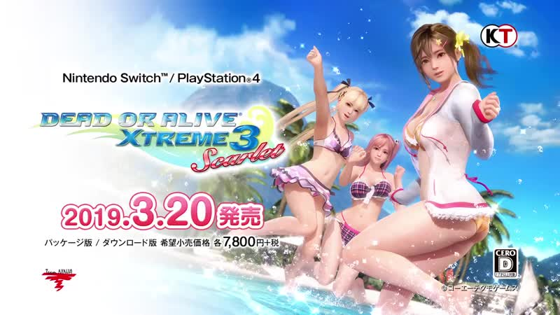 Dead or Alive Xtreme 3 Scarlet - Трейлер Marie Rose and Honoka [JP]