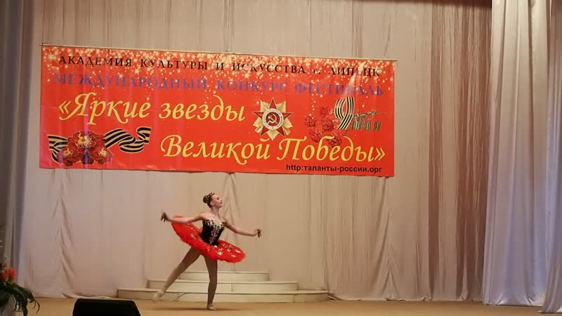 Испанский танец 11 мая 2019 Фестиваль Яркие звезды Великой Победы Липецк
