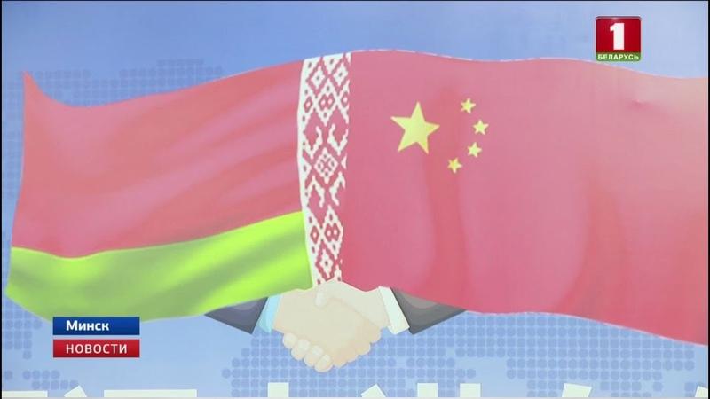 Первый Китайско-белорусский институт профобучения китайского языка откроется в БГТУ