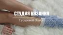 НОСКИ СНЕЖИНКИ голубые. Студия вязания Гусаровой Ольги.
