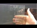 Демонстрация работы образцов умного стекла с изменяемой прозрачностью