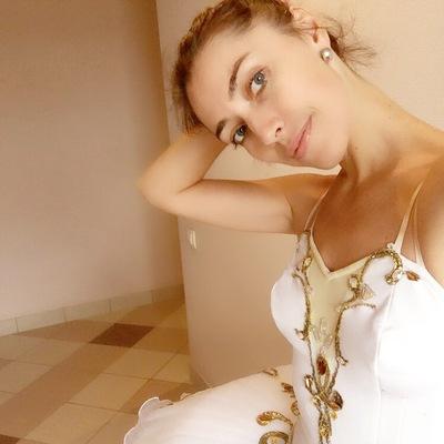 Диана Гимадеева