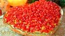🎅 ОЧЕНЬ ВКУСНЫЙ салат КРЕМЛЕВСКИЕ ЗВЕЗДЫ из СССР 🎅 Мамины рецепты