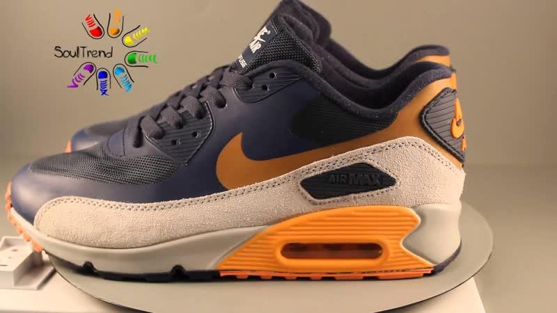 Женские кроссовки Nike Presto Fly SE Пороховые дымы