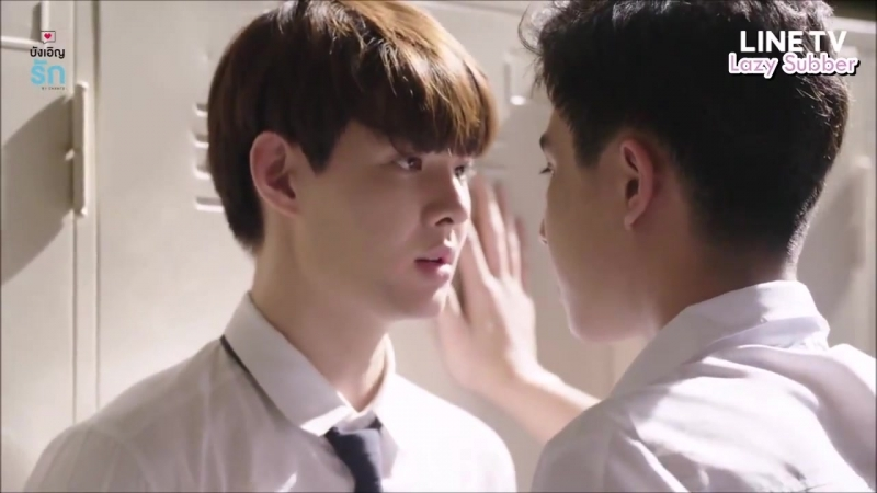 ENG SUB Love by chance EP 7 CUT