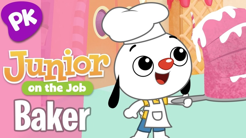 Let's Bake a Cake! from Junior on the Job: A Kids Series about Jobs Professions