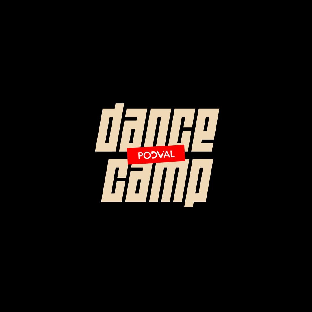 Афиша Ярославль PODVAL DANCE CAMP / 15 - 21 ИЮЛЯ