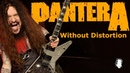 Pantera - Cemetery Gates Guitar Solo Played With AND Without Distortion