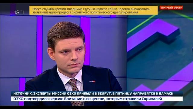 Новости на Россия 24 • Посол Азербайджана: республика развивается, поэтому люди голосуют за будущее своих детей