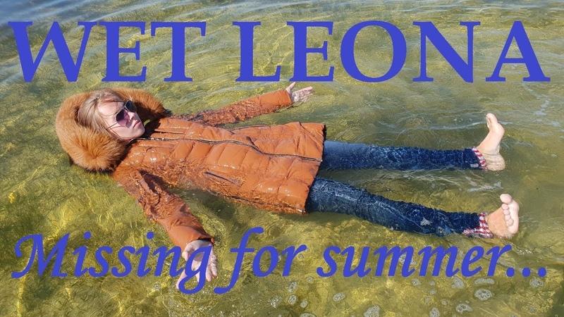 Hot summer wetlook