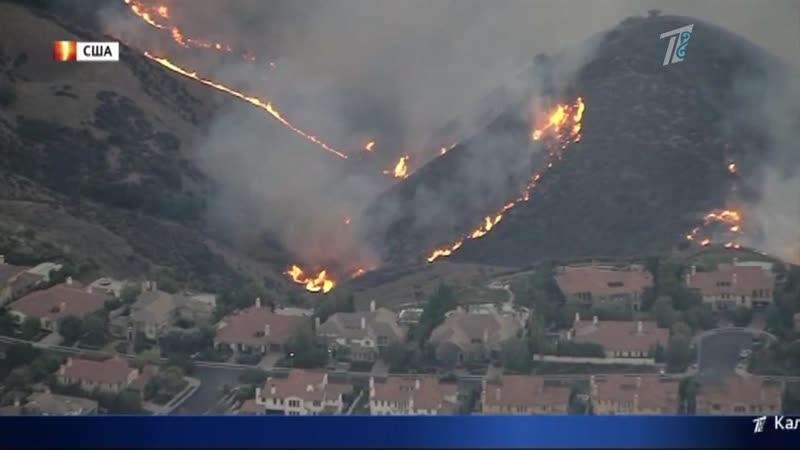 Калифорния в огне: число жертв растет