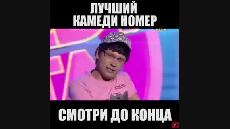 Пародия на Гарика Харламова