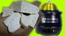 Рецепт домашней БРЫНЗЫ супер ПРОСТО ❤️ Сыроварню Стоит ли ПОКУПАТЬ мини фермеру ❤️