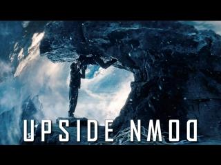 Upside Down Ft. Drift Fall Again Madsonik & Lola Marsh (Kirsten Dunst & Jim Sturgess)