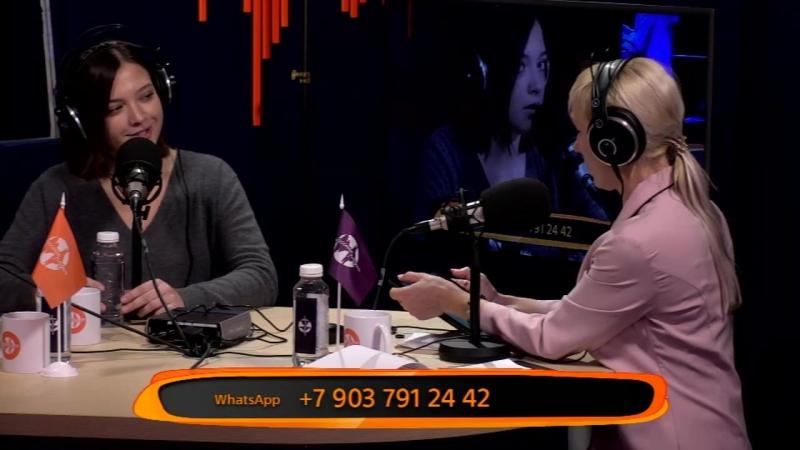 Даша на Классном радио11.10.18г.