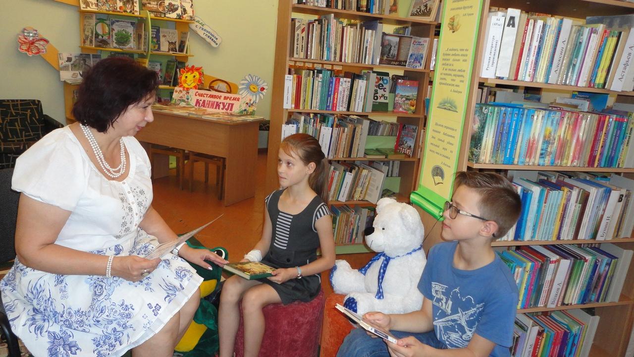 отдел обслуживания учащихся 5-9 классов, Донецкая республиканская библиотека для детей, лето с библиотекой, привет библиоЛЕТО