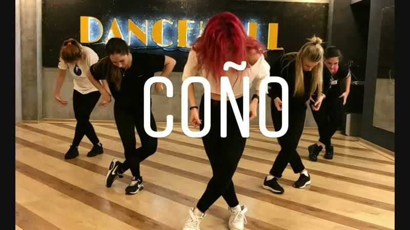 Intuitive dancehall choreo by Olala Olalateam Jhorrmountain Adje Coño