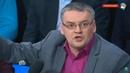 Драка Норкина и Суворова в прямом эфире ток шоу Место встречи на НТВ
