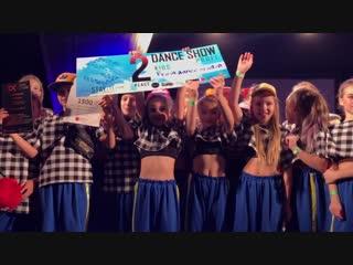 НАШИ ЧЕМПИОНЫ!!!!! FREAK DANCE STUDIO |