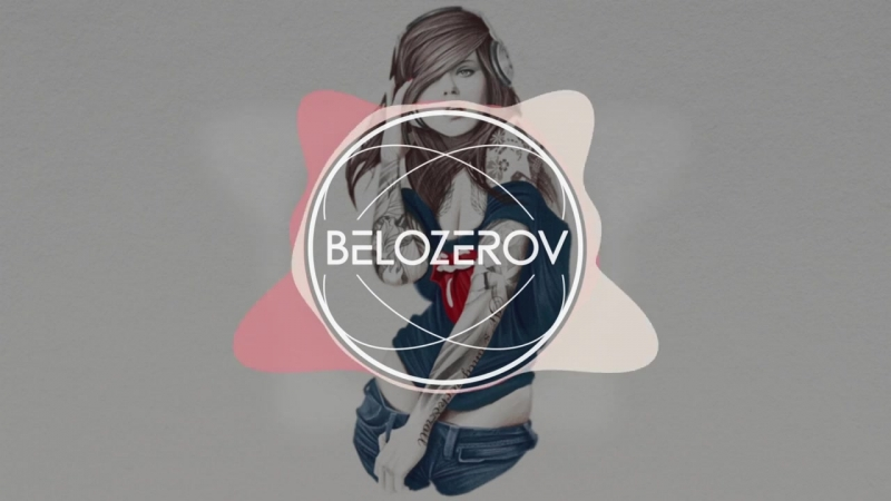 Belozerov Voronov ft. Dasha Luk - Raspberry