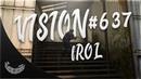 VISION 637 - fROL
