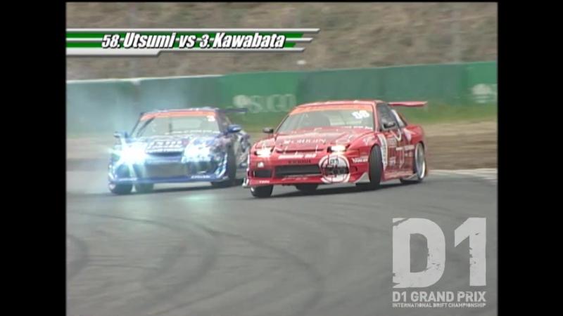 D1GP 2007 Rd.4 at Sportsland Sugo 4.