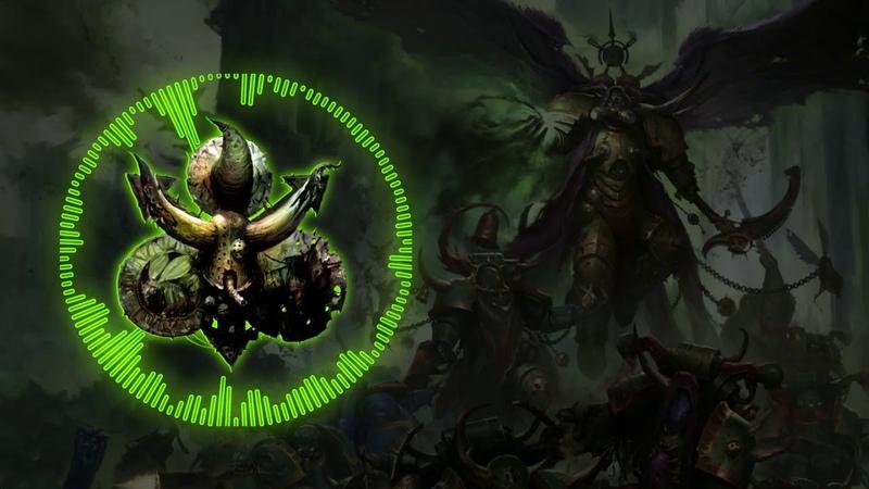 PerfectHate - Death Guard / Гвардия Смерти