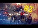 Seeking Dawn VR - Deel 3 - No Comment - Geen Commentaar