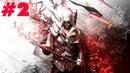 ПОДОЗРИТЕЛЬНЫЕ СОБЫТИЯ ● Assassin's Creed II 2