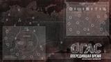 ОГАС: кибернетика и коммунизм