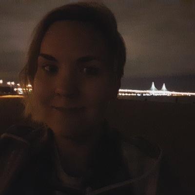 Екатерина Арбузова